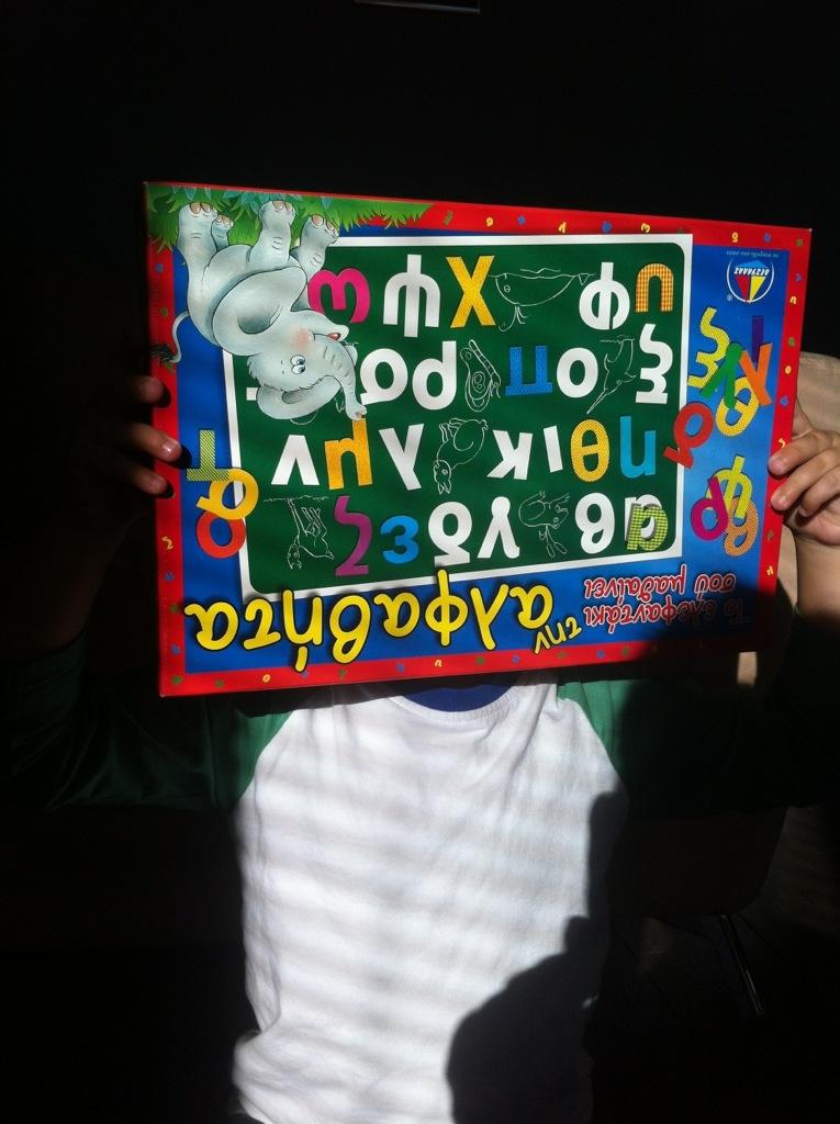 20121019-010308.jpg