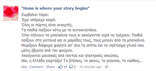 Home is where your story begins copy