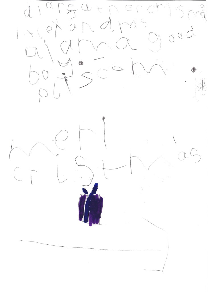 Letter to father Xmas p1