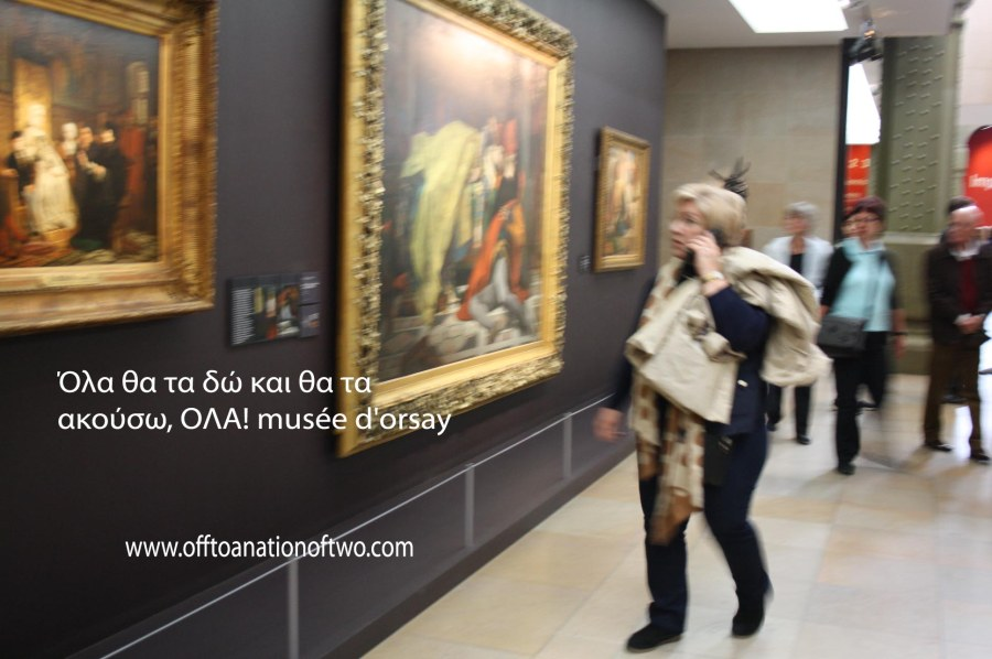 musée d'orsay μαμα copy